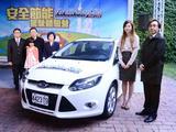 福特 2013 DSFL 熱烈開跑 宣導國際級安全節能駕駛觀念