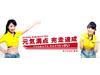 TAIWAN SUZUKI首次跨足運動界 力挺2014臺北富邦馬拉松