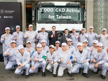 Mercedes-Benz Trucks第五千台組裝重車正式下線交車 成就榮耀里程碑